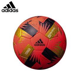 アディダス サッカー ボール [af414r FIFA2020グライダー4号球] フッサルボール/4号球_ツバサ_2020年FIFAレプリカ4号球 【ネコポス不可能】
