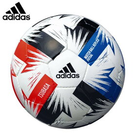 adidas/アディダス サッカー ボール [aff410 FIFA2020フットサル4号球] フッサルボール/4号球_ツバサ_2020年FIFAレプリカ4号球 【ネコポス不可能】