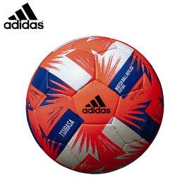 adidas/アディダス サッカー ボール [aff411r FIFA2020フットサル4号球] フッサルボール/4号球_ツバサ_2020年FIFAレプリカ4号球 【ネコポス不可能】