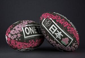 GILBERT ギルバート ラグビー ボール [gb9343]日本代表応援球ブレイブブロッサム・サポーターボール 3号【ネコポス不可】小中学生の練習用にお使い下さい。