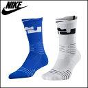 NIKE/ナイキ バスケットボール ソックス [sx5399 バスケットボール_エリートバーサティリティ_レブロン_クルーソックス] 靴下_LEBRON/201...