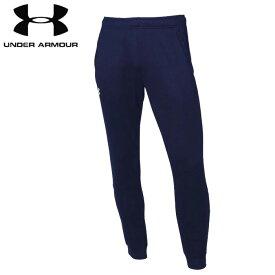 under_armour/アンダーアーマー バスケットボール パンツ [1327504-410 UA_ベースライン_スウェットパンツ] ロングパンツ_スウェットパンツ_セットアップ対応/2018FW 【ネコポス不可】