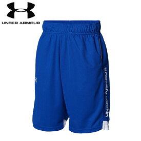 under_armour/アンダーアーマー バスケットボール パンツ [1364726-400 ワンポイントロゴショーツ] キッズ・ジュニアサイズ_子供サイズ_ミニバス_バスパン/2021SS【ネコポス対応】