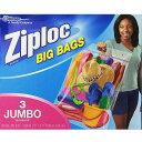 ジップロック ダブルジッパー ジャンボサイズ 3枚持ち運びに便利な手穴付きZiploc Big Bag Double Zipper 3p Jumbo Big B...