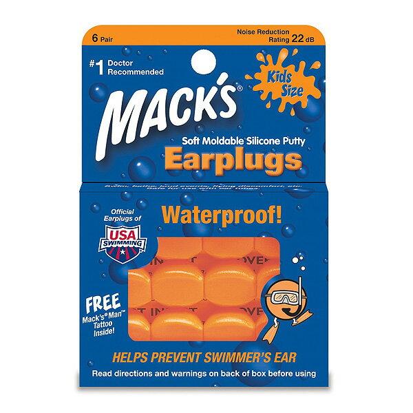 Macks Moldable Silicon Ear Plugs【Kids Size】6ペア12個セット【メール便のみ送料無料 】マックスピロー キッズサイズMacks Pillow soft シリコン耳栓お風呂、プール、水の浸入を防ぎ耳を守るイヤープラグ、安眠確保、勉強、いびき対策、飛行機での不快感