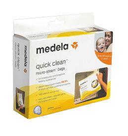メデラ(medela) 電子レンジ除菌バッグ 5パック(100回分) Medela Quick Clean 5 Bagsクイッククリーン スチームバッグ面倒な煮沸消毒が電子レンジで簡単消毒スチームバッグ※沖縄・北海道・九州・離島は送料別です