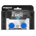 FPS Freek edge ブルー PS4【メール便のみ送料無料】Playstation 4 PS4 FPS フリーク エッジ狙い撃ちする射撃ゲーム向…