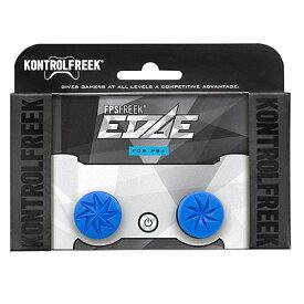 FPS Freek edge ブルー PS4【メール便のみ送料無料】Playstation 4 PS4 FPS フリーク エッジ狙い撃ちする射撃ゲーム向け左右で高さが違う PS4 [並行輸入品]※代引き・ニッセン後払いできません