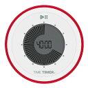 タイムタイマーツイスト90 TIME TIMER TWIST 90【メール便のみ送料無料】ビジュアルデジタルタイマー 携帯型デジタル…