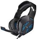 PECHAM ゲーミングヘッドセット ブラック×ブルーPS4 PC Xbox スマホに対応【送料無料】高音質の密閉型ヘッドホン 黒…