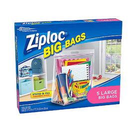ジップロック ダブルジッパー Lサイズ 5枚入りマチ有り 持ち運びに便利な手穴付きZiploc Big Bag Double Zipper 5p 5l【送料無料】 並行輸入品※パッケージが異なる場合がございます。※配送先、沖縄・九州・北海道・離島のご注文はお受けできません