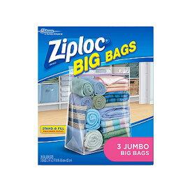 ジップロック ビッグバッグ ジャンボサイズ 3枚入りマチ有り 持ち運びに便利な手穴付きZiploc Jumbo Big Bags 3【送料無料】 並行輸入品※パッケージが異なる場合がございます。※配送先、沖縄・九州・北海道・離島のご注文はお受けできません