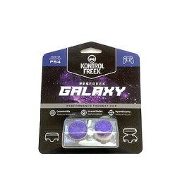 FPS Freek Galaxy 紫 PS4【ゆうパケットのみ送料無料】Playstation 4 コントロールフリーク ギャラクシースペースシューター 正確性を高め、親指の疲れを和らげるKontrolFreek [並行輸入品]※代引き・ニッセン後払いできません