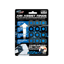 VietopS PS5 PS4 対応 エイムアシストリング 12個入 【ソフト〜SPソフト】Aim Assist Rings For FPS PS5/PS4 Controller Ver Soft Zone PRO硬さ4種類×各3 エイムリング【メール便のみ送料無料】※代引き・ニッセン後払いできません