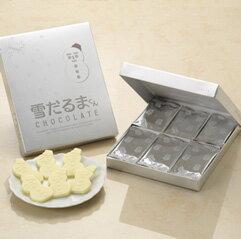 【送料無料】「白い恋人」で有名な石屋製菓が作る、雪だるまチョコ×2個★【北海道土産】【冬季限定】