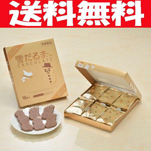 【送料無料】「白い恋人」雪だるまチョコレート ×2個★【北海道土産】【冬季限定】ISHIYA(石屋製菓)