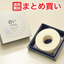 「白い恋人」で有名な石屋製菓が作る、白いバウム「つむぎ  7個★【北海道土産】 福袋