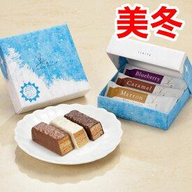 【石屋製菓】美冬(みふゆ)ミルフィーユ★3個入り 【北海道土産】