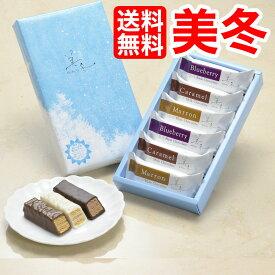 美冬 ミルフィーユ 6個入り 送料無料 「白い恋人」で有名な石屋製菓が作る、です★6個入り 【北海道土産】