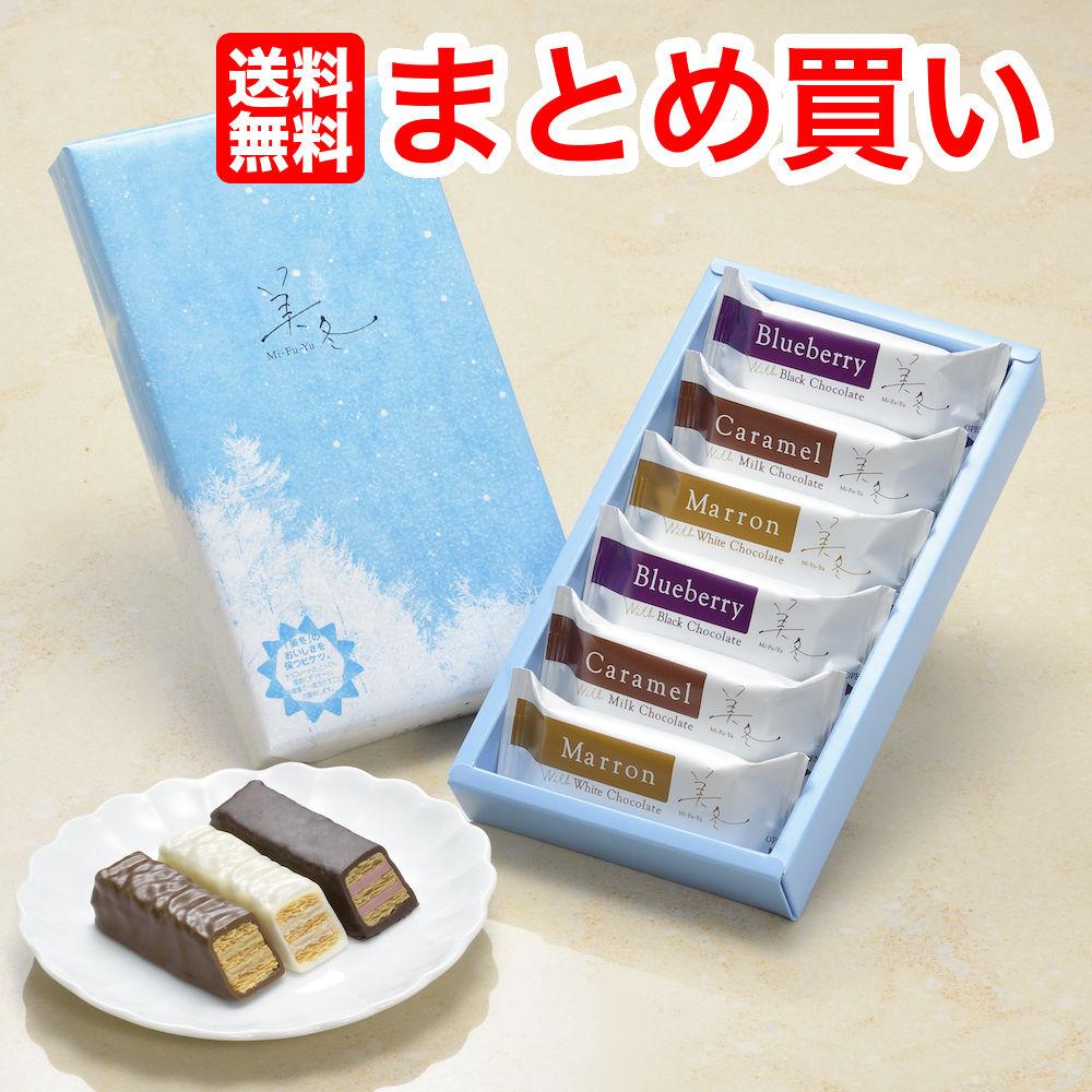 【送料無料】「白い恋人」で有名な石屋製菓が作る、ミルフィーユ「美冬」です★6個入り×16箱 【北海道土産】