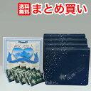 白い恋人12枚入り 4個セット 送料無料ISHIYA(石屋製菓)福袋