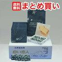 【送料無料】白い恋人 ホワイト12枚入り×30個/1箱 北海道土産ISHIYA(石屋製菓)福袋