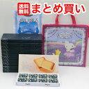 【送料無料】白い恋人ホワイト24枚入り10個 kitty Bag キティバッグ 付きISHIYA(石屋製菓)