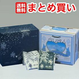 白い恋人36枚入り×2個【送料無料】ISHIYA(石屋製菓)