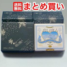 送料無料 白い恋人36枚入り×4個白い恋人紙袋4枚サービスISHIYA(石屋製菓)