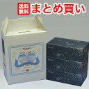 Shirokoi 54 x03 d0
