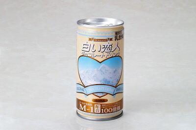 白い恋人 チョコレートドリンク190g 【北海道土産】【新発売】石屋製菓 白い恋人