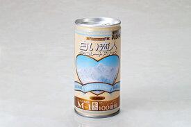 【石屋製菓】チョコレートドリンク190g×3本 【北海道土産】【新発売】