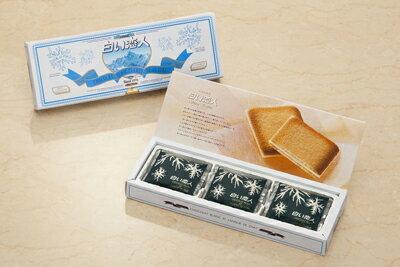 ★送料無料★白い恋人 ホワイト9枚入り 北海道土産ISHIYA(石屋製菓)1000円ポッキリ