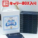 白い恋人 キャリーBOX 送料無料ホワイト18枚入り×10個白い恋人の紙袋10枚付き【北海道】ISHIYA(石屋製菓)福袋