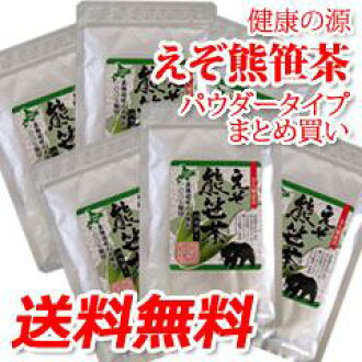 I diet deliciously! The beautiful woman health tea which the snacks which mix it with yogurt, and are chilly are sweet, and is delicious! Six bags of set bear bamboo grass / くまざさ / bear bamboo grass / green soup / fs04gm which settles 30 g of bear bamboo