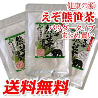 I diet deliciously! The beautiful woman health tea which the snacks which mix it with yogurt, and are chilly are sweet, and is delicious! Three bags of set bear bamboo grass / くまざさ / low, striped bamboo / green soup / fs04gm which settles 30 g of bear ba