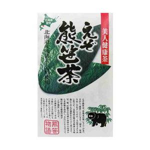 熊笹茶 送料無料 えぞ 熊笹茶 しっかりお得な1か月分(2g×60パック) くまささ くまざさ お茶福袋 北海道 青汁 健康 ダイエット ギフト