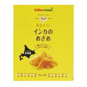 【幻の北海道のおみやげカルビーじゃがポックル】