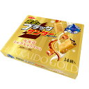 黄金な ブラックサンダー 北海道ミルクキャラメル 新登場 14袋入り 北海道限定