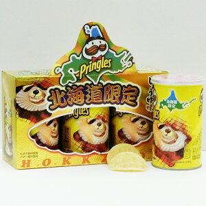 北海道限定 プリングルズ ほたてバターしょうゆ味 1箱3缶入 お得