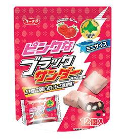新登場★白いブラックサンダー いちご味1袋 送料無料 北海道 限定