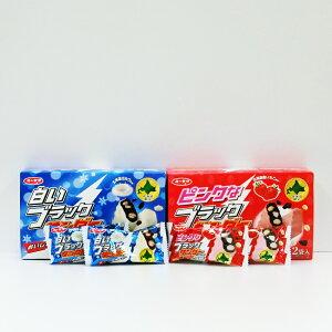 ピンクなブラックサンダー いちご味1箱 と ブラックサンダーホワイト1箱のセット 計2個 バレンタインデー 義理 ばらまき 個包装 大量 新発売 北海道 限定 チョコレート