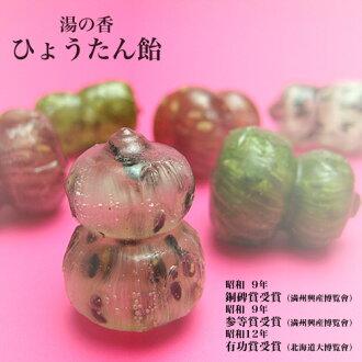 Yu Haruka gourd candy noboribetsu brand certified demon in the world