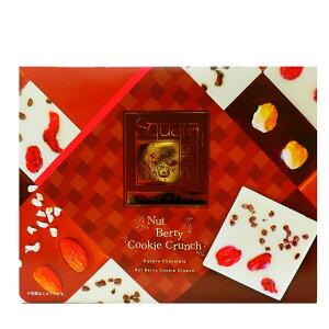 スクエア タブレット 個包装 大量ナッツ ベリー クッキークランチチョコレート ホワイトデー お返し ギフト プレゼント 高級