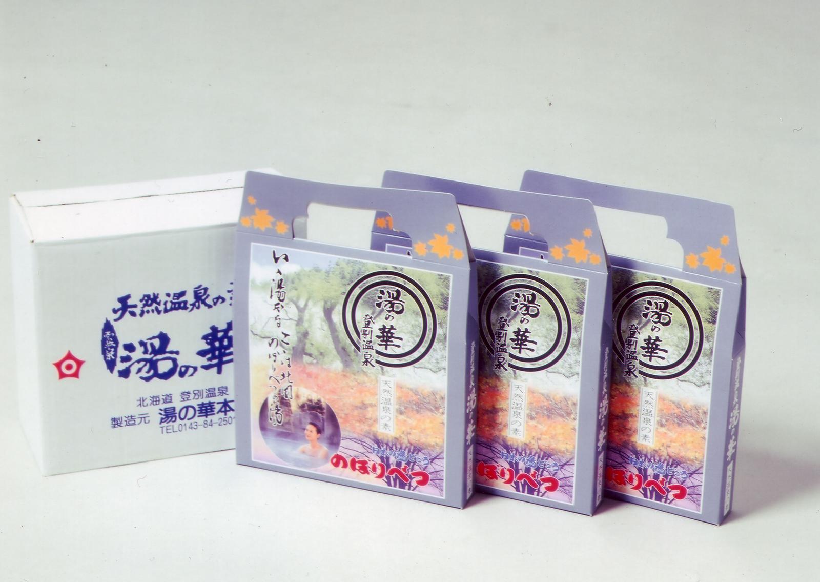 いい湯だな♪北海道登別温泉大湯沼産 湯の花 24パック入り3箱【送料無料】