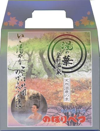北海道登別温泉大湯沼産 天然湯の花24パック入り1箱