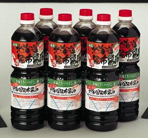 無添加 減塩 【北海道昆布醤油 1リットル6本】 北海道産昆布100%使用