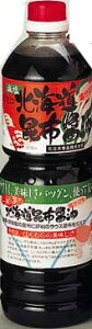 無添加 減塩 【北海道昆布醤油 1リットル1本】 北海道産昆布100%使用