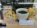 ねこカップ 12個入り ×6 送料無料 コーヒー ギフト お祝い クッキー 猫