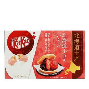 kitkat 小豆&いちご味 12枚入り×10箱 北海道限定 キットカット 送料無料 あずきいちご